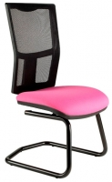 Harts Mesh Back Cantilever Meeting Chair