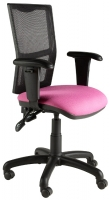 Harts Mesh Back Operators Chair