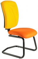 Harts Deluxe Square Back Meeting Chair